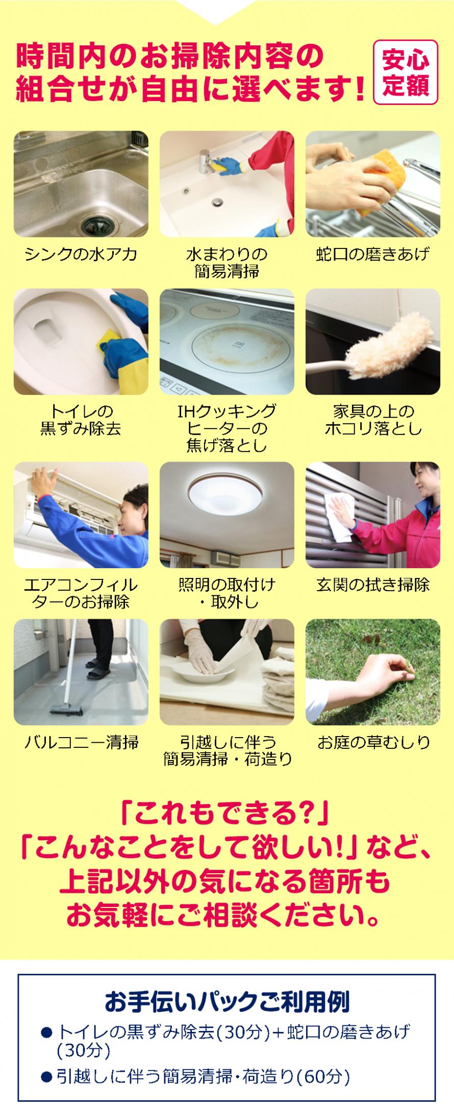 CP_180301tohoku_02