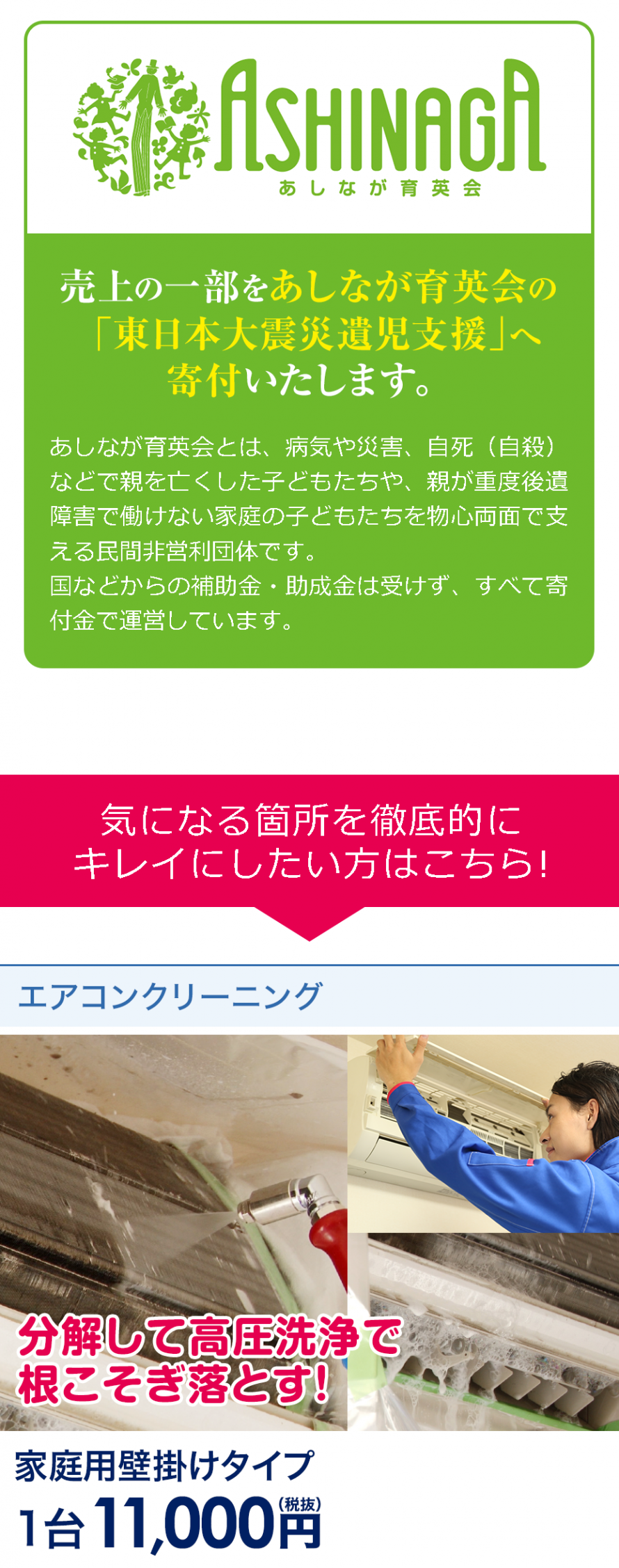 CP_180301tohoku_03