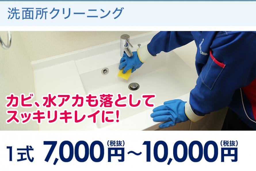 CP_180301tohoku_11